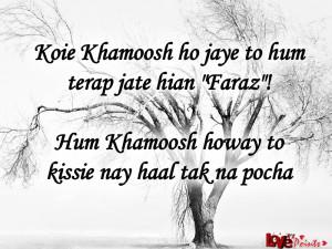 really sad love quotes in urdu  sad love quotes in urdu