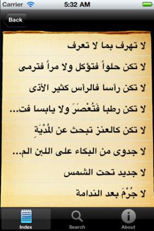 Download Arabic Proverbs In Use iPhone iPad iOS