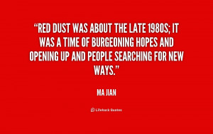 1980s Sayings