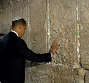 President Obama visits the Wailing Wall during the 2008 election.