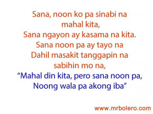 Tagalog Love Quotes | Love Quotes Tagalog | Sweet Pick Up Lines ...