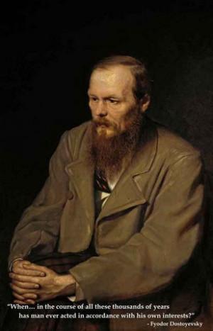 Home › Fyodor Dostoyevsky Quote Portrait Poster 11x17