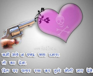 FUNNY-HINDI-QUOTE-WALLPAPER