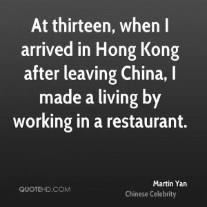 Martin Yan Quotes