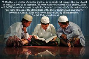 prophet-muhammad-on-islamic-brotherhood1.jpg