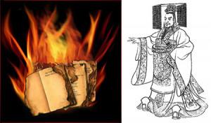 quin-dynasty-book-burning.jpg