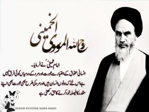 Ayatollah Khomeini Cartoon Ayatollah khomeini by