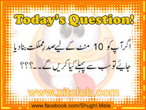 question in urdu question in urdu question in urdu question