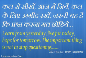 funny indian political jokes and quotes in hindi