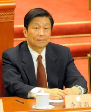 Li Yuanchao Asahi Shimbun file photo