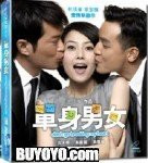 Don't Go Breaking My Heart Blu-Ray (Region A) (English Subtitled ...