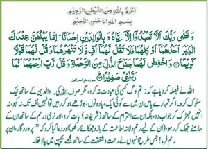 - Respect of Parents in Islam Allah orders you to treat your parents ...