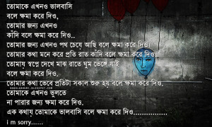 Sad Love Quotes That Make You Cry Hd : New bengali sad love quotes that make you cry hd Wallpaper