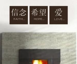 Faith Family Friends Vinyl...