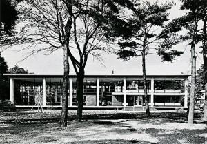 kenzo tange tsuda college library
