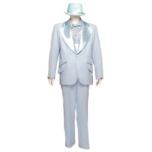 Dumb and Dumber Costume - 1970's Tuxedo - Blue Tuxedo