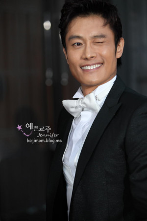 Lee Byung Hun Korean Actor