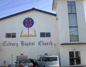 Calvary Baptist Church, Misawa
