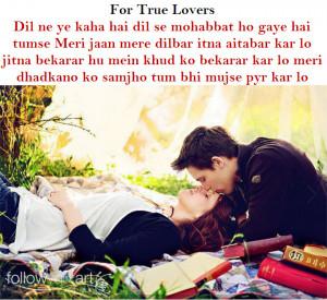 Romantic Love Quotes, Romantic Quotes, Love Quotes