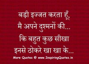 hindi love quotes for friendship love quotes in hindi yaad sad hindi ...