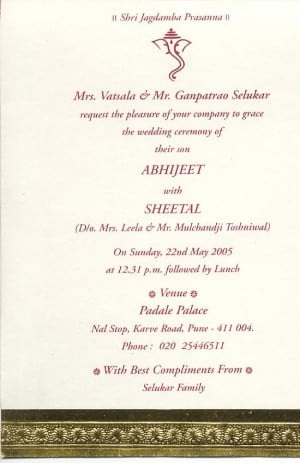 tamil marriage invitation quotes