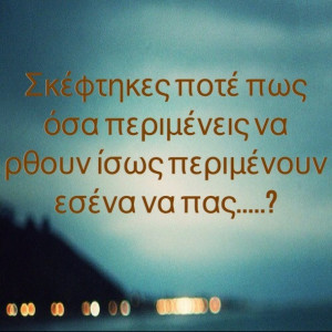 These are some of Tumblr Greek Quotes The Best Sayings And Quotations ...