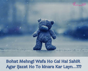 Alone Sad Poetry With Sad Teddy Bear Pictures