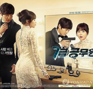cast choi kang hee as kim seo won kim kyung