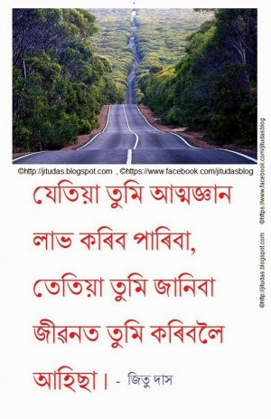 Assamese love and life quotes vol.3 by Jitu Das quotes