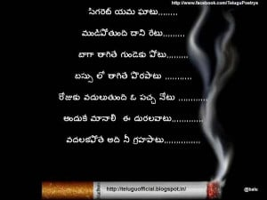telugu qoutes on life