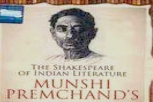 beautiful Munshi Premchand Quotes