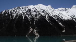 White Snow Capped Mountains