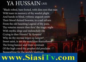 Quotes about Hazrat Imam Hussain8