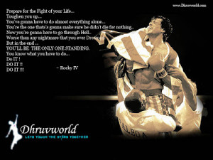 Rocky 2 Quotes