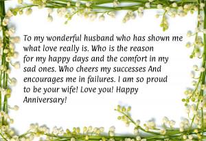 wedding-anniversary-message-to-my-husband-to-my-wonderful-husband-who ...