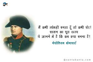 real estate jokes funny husband wife quotes jokes sayings hindi jpg ...