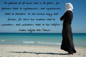 islamic quotes,sufyaan ath-thawri,muslim scholar,salaf,islam,patience ...