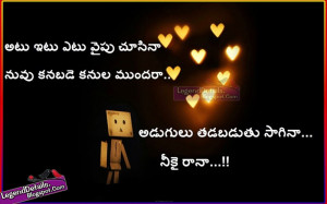 Beautiful Telugu Love Friendship Messages for Her | Telugu Love Quotes ...