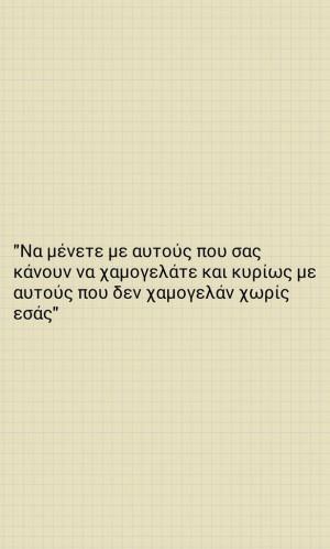 Favim Orig Greek Quotes Quote