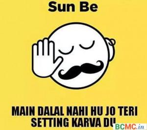 Sun Be. Funny new dekh bhai meme quotes.
