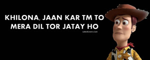 Funny Urdu and Hindi Facebook Covers