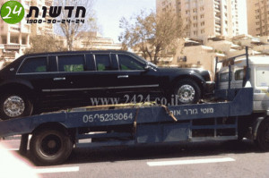 President Obama's limo breaks down in Israel