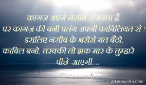 Best Quotes About Love And Life In Hindi Pictures