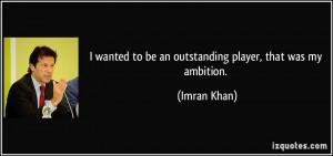 More Imran Khan Quotes