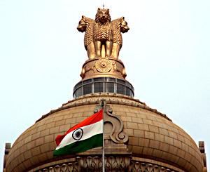 indian+policee+service+IPS+UPSC+civil-service.jpg