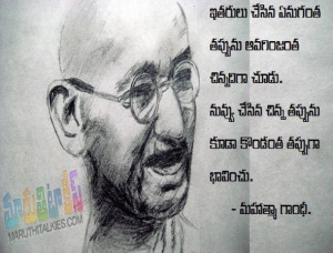 Mahatma-Gandhi-Quote-about-Mistake.html