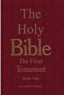 The Holy Bible: The Final Testament The Number of the Beast