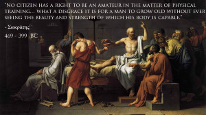 Socrates' Quote Physical Training