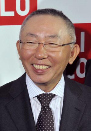 Tadashi Yanai UNIQLO Founder Tadashi Yanai attends the grand opening