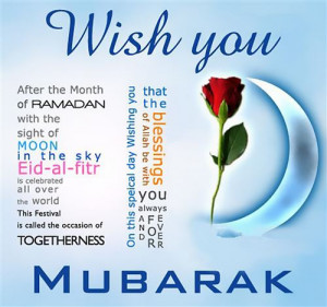 """Best Ramadan Greetings Pictures With Quotes In English : """"After The ..."""